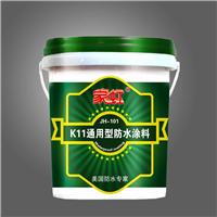 【家虹批发零售】K11通用型防水涂料