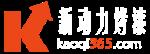 北京世纪飞鸿烤漆加工厂