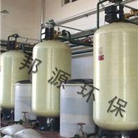 天津全自动钠离子交换器最新报价
