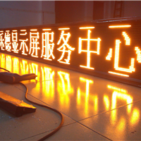 广州乐德光电科技有限公司