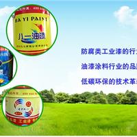 郑州实创化工产品销售有限公司