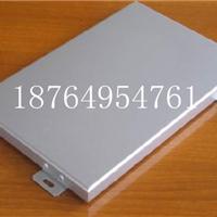 供应烟台铝单板|威海铝单板