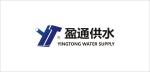 湖南盈通供水设备有限公司