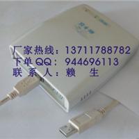 KD-IC02读写器厂家折扣价格