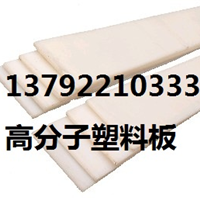 宁津县大明塑胶有限公司