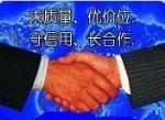 乐清市飞鼎防爆电器有限公司