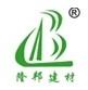 杭州隆邦建材有限公司