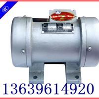 供应平板振动器|附着式振动器|振动器