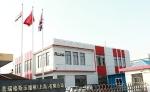 普瑞格斯压缩机(上海)有限公司