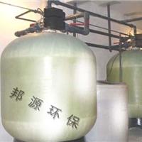 供应遵化2014新款全自动软水器