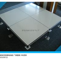 中山陶瓷高架空防静电地板
