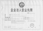 苏恪士电源(上海)有限公司