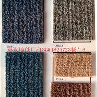 供应深圳办公地毯,办公室地毯,阻燃地毯 - 深圳彩永地毯公司