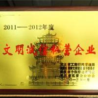 武汉高龙商贸有限公司