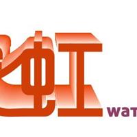 防水专业品牌招商 在广州做代理