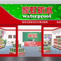 广州家虹建材有限公司