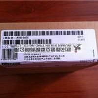 供6SE6420-2AB17-5AA1变频器内置波滤器