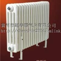 供应工钢制串片240*100热气器