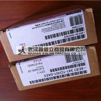 供应6SE6420-2AB15-5AA1变频器0.55KW