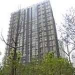 上海微米经贸有限公司