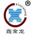 大城县鑫龙日升防火保温防腐工程有限公司