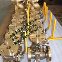供应日标铝铜法兰球阀,球阀型号