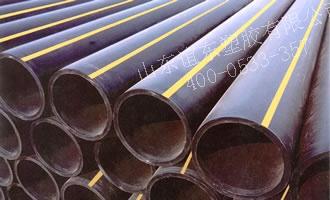 供应PE燃气管材山东PE燃气管材