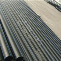 批发供应黑色PE管PE给水管PE燃气管