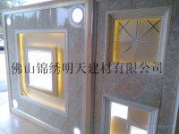 供应集成吊顶二级铝梁安装效果图,安装步骤