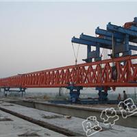 河南省盛华重型起重机有限公司