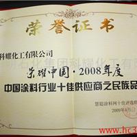 国际权威证书
