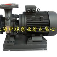ISW卧式管道离心泵,不锈钢离心泵型号