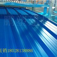 供应广西PVC塑料瓦、PVC波纹瓦