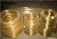 供应H70黄铜棒,H75黄铜线