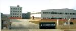 北京欧氏舞蹈地胶生产企业