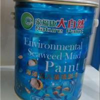 供应油漆涂料|大自然海藻泥儿童墙面漆批发