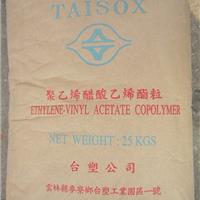 供应台湾塑胶7350M苏州总代理