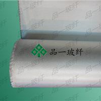 供应高硅氧纤维布 1000度高温布 0.6 1.2