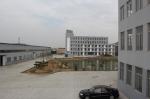 滁州奥莱鑫纳米复合新材料有限公司