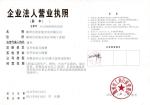 深圳市美亚迪光电有限公司