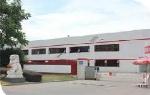 衡水翰林工程材料科技发展股份有限公司