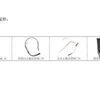 ��Ӧ MC-16(X�����ʽ��Ͳ