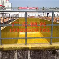 佛山广州酸碱玻璃钢我们钢构防腐建筑防水项目