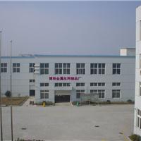 安平县博帅金属丝网制品厂