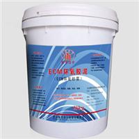 环氧胶泥厂家 耐酸砖粘贴专用