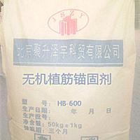 钢筋阻锈剂掺入混凝土中阻止或延缓钢筋锈蚀