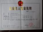 河南鸿彪科技有限公司