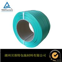 【贝斯特】专业供应环保柔性打包带 聚酯纤