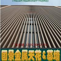 供应广州国景品牌外墙装饰木纹铝方通