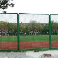 供应晟良专业生产体育场护栏网,网球场围栏